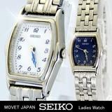 !!大人気!!SEIKO セイコー レディース 腕時計 クォーツ トノーフェイス メタルベルト クォーツ 30M防水
