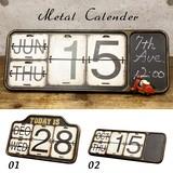 メタルカレンダー[01/02]