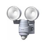 LEDセンサーライト 7W×2灯タイプ コンセント式 防雨タイプ