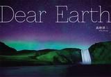 Dear Earth