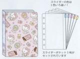 【サンリオ】ポケットファイル