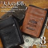 【新作】DEVICE Work 二つ折り財布