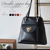 Cow Leather 5 Colors Backpack Shoulder