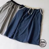 [スカート]アクタカラー スカート