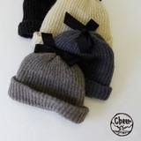 【秋冬新作】[ニット帽]シュエット リボン CAP