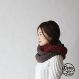 【SALE】【秋冬新作】[スヌード]レピス バイカラー スヌード