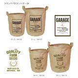 **新商品**全6種類 2サイズ☆持ち運び便利!ジュートバスケット