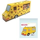 トミカ ジップバッグ 動物園バス TOMICA