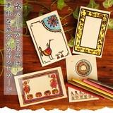 ネパールからお届け!素朴な風合いのポストカード【ネパールポストカード】アジアン雑貨