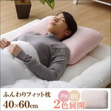 Pillow Washable Low Rebounding Soft Pillow Funwari Fit Pillow