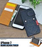 <スマホケース>iPhone7用デニムデザインスタンドケースポーチ(ジーンズデザイン)
