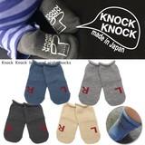 Knock Knock Socks Socks
