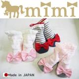 日本製 大きなグログラン リボン 靴下  mimi ミミ 【8-11cm・0-11ヶ月頃】ソックス