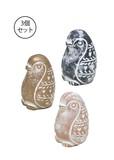 【お買い得品】テラコッタ・なかよしペンギン(3個セット)