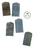 【お買い得品】草木染めバティックプリントのポチ袋(5枚セット)