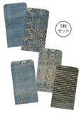 【お買い得品】草木染めバティックプリントの封筒(5枚セット)
