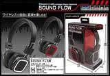 ワイヤレスヘッドホン Sound Flow