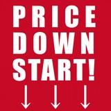 ★SALE・特価・値下げ★ラウンドダストボックス(ペダル)パープル ◆ゴミ箱,1個からOK,セール,残り僅か!