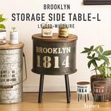 収納できて物も置ける、レトロな風合いの見せる収納【ブルックリン・ストレージサイドテーブル・L】