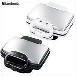 Vitantonio(ビタントニオ) ワッフル&ホットサンドメーカー VWH-200-W VWH-200-K