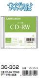三菱 CD-RW 700MBデータ用4倍速 36-362