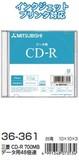 三菱 CD-R 700MBデータ用48倍速 36-361