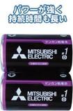 三菱 黒マンガン乾電池単1(2本入) 36-356