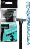 貝印 首振式2枚刃ロングカミソリ3本入スムーザー付 21-201