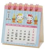 【サンリオ】リングカレンダー(ミニ・S・Mサイズ)