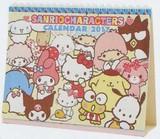 【サンリオ】リングカレンダー2型