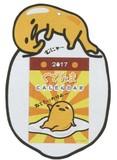 【サンリオ】ウォールカレンダー4型