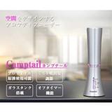 Aroma Diffuser Camptail