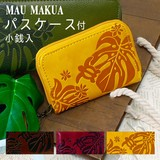 Aloha Push Synthetic Leather Wallet Aloha Wave Commuter Pass Holder Attached Coin Purse