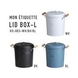 自由にラベルも付けられる無地×マットのシンプルなリッド缶【モンエチケット・リッドボックス・L】