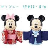 ディズニー 貯金箱着物【ミッキー】【ミニー】