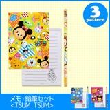 【ディズニー】『TSUM TSUM メモ・鉛筆セット』<3柄>