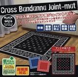 クロス柄バンダナ風ジョイントマット(9枚セット) KOK-12