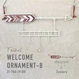 アローやスター、トライバルモチーフを使った装飾シリーズ【トライバル・ウェルカムオーナメント・B】