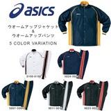 【ASICS】メンズ バスケットウォームアップ上下 XBT154/XBT254 30組セット
