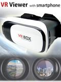 売れ筋No1!VRゴーグル スマホで再生したVR動画を3Dで鑑賞!【スマホケース】