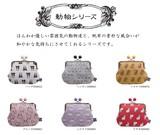 【五色帆布堂 動物シリーズ】口金親子財布(ビーズ付)【帆布がま口】