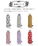 GOSHIKI HANPUDO ANIMAL Pencil Case Beads Canvas Coin Purse