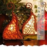 光と影の幾何学模様 木洩れ日のようなアジアンランプ【ラタントライアングル編みランプ】アジアン雑貨