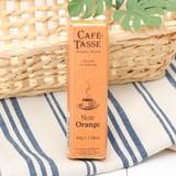 【Cafe-Tasse】オレンジビターチョコ(45g)