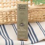【Cafe-Tasse】抹茶ホワイトチョコ(45g)