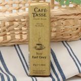 【Cafe-Tasse】紅茶アールグレイビターチョコ(45g)