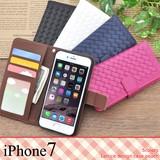 Smartphone Case iPhone7 Lattice Design Case Pouch