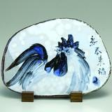 【九谷焼】7.5号飾陶板 とり