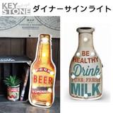 ■2016AW 新作■ ダイナー サインライト ミルク