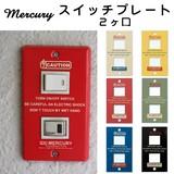 ■2016AW 新作■ MERCURY スイッチプレート 2ヶ口